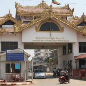 Myanmar - Thailand border
